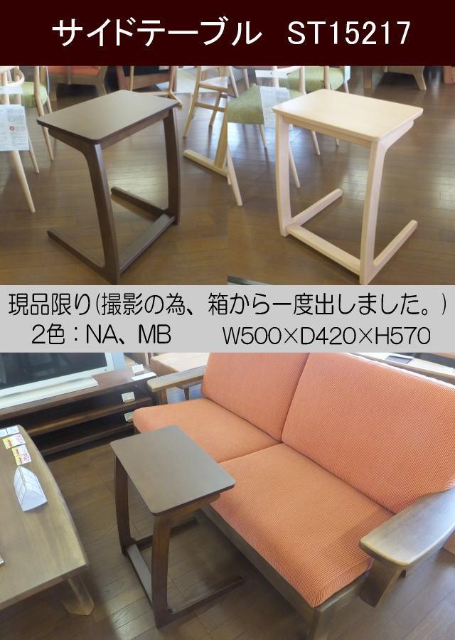 【送料無料】サイドテーブル、各色、1台限り!完成品 ベッドのナイトテーブル