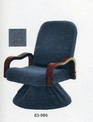 肘付き回転座椅子 ヤマソロ 83-986、 83-987