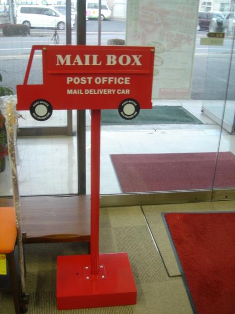 メールボックス カーレッド