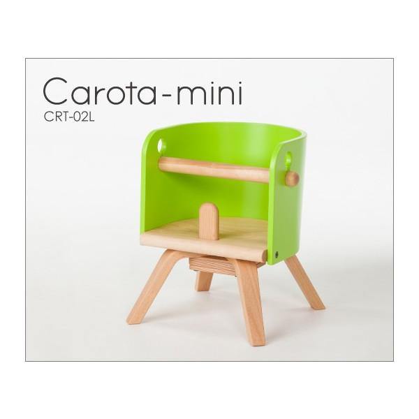 【送料無料】CAROTA-mini(カロタ・ミニ) ベビー ローチェア CRT-02L Sdi fantasia 日本製