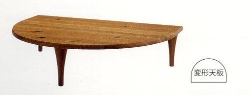 【13倍ポイント】【送料無料】飛騨産業 半円型 リビングテーブルSN105RT
