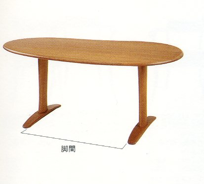 【送料無料】テーブルSB330WP 飛騨産業 CRESCENT