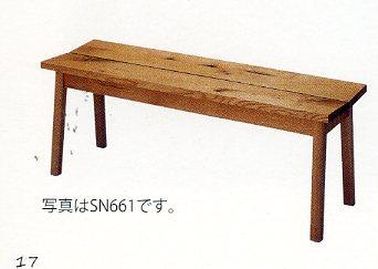 【15倍ポイント】【送料無料】 飛騨産業 森のことば SN661ベンチ