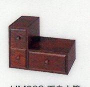 【送料無料】北海道民芸家具 HM909 面白小箱