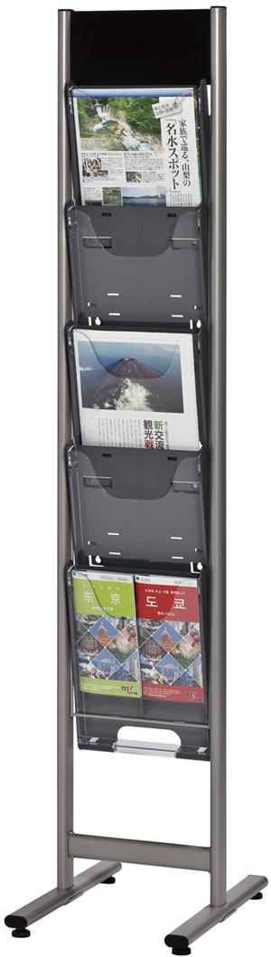 【日本製】パンフレットスタンド KP-C105 (幅308×奥行き420×高さ1500)アジャスター付【グリーン適合】【送料無料】【smtb-k】