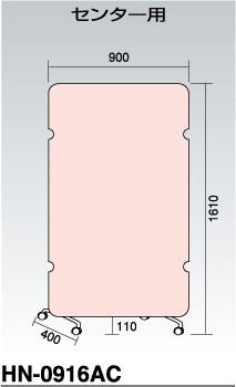 クロスクリーンパーティション(布製衝立)HN-0916AC日本製【送料無料】【smtb-tk】