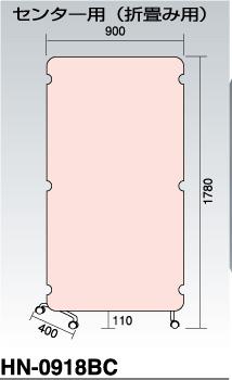 クロスクリーンパーティション(布製衝立)HN-0918BC日本製【送料無料】【smtb-tk】