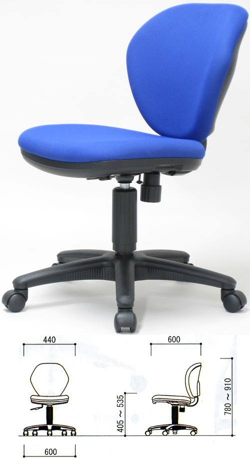 オフィスチェア肘無 背スイング機構付OfficeChair K-921(ブルー/レッド/グリーン/ブラック/ダークグレー)W440×D570×H800~930(SH425~555)mm【送料無料】【smtb-TK】