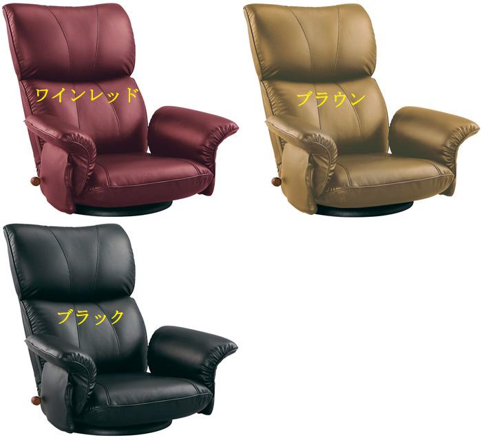 【日本製】【完成品】スーパーソフトレザー座椅子(YS-1396HR)ワインレッド/ブラウン/ブラックW77×D62~127×H80(SH20)【送料無料】【smtb-TK】