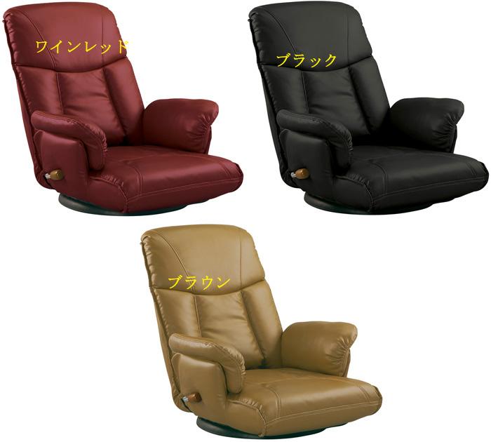 【日本製】【完成品】スーパーソフトレザー座椅子(YS-1392A)ワインレッド/ブラック/ブラウンW62×D70~128×H74(SH18)【送料無料】【smtb-TK】