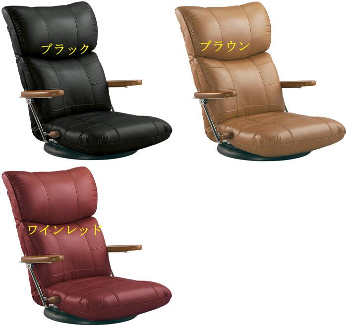 【日本製】【完成品】木肘スーパーソフトレザー座椅子(YS-C1364)ブラック/ブラウン/ワインレッドW62×D70~123×H69.5(SH15.5)【送料無料】【smtb-TK】
