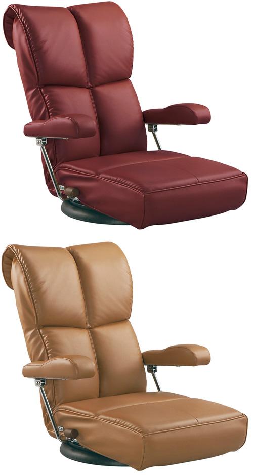 【日本製】【完成品】スーパーソフトレザー座椅子(YS-C1367HR)ワインレッド/ブラウン/ブラックW62×D71~132×H80(SH20)【送料無料】【smtb-TK】
