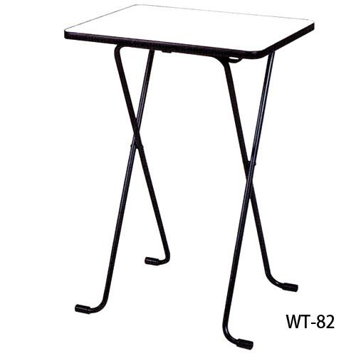 【日本製】WT-82 フォールディングテーブル ハイテーブル メラミン天板 W600×D450×H800 (折畳時W600×D60×H1030)【smtb-TK】【完成品】