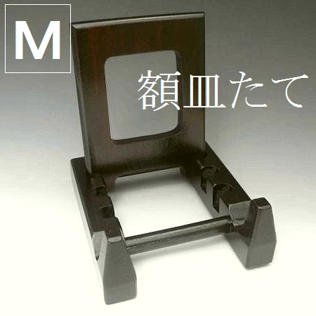 Fresh wood plate stands display M size colored paper amount of motion picture frames & Urusian | Rakuten Global Market: Fresh wood plate stands display M ...