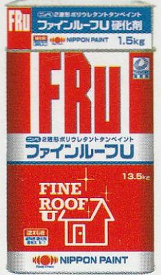ニッペファインルーフU つや消し色15kgセット 日本ペイント