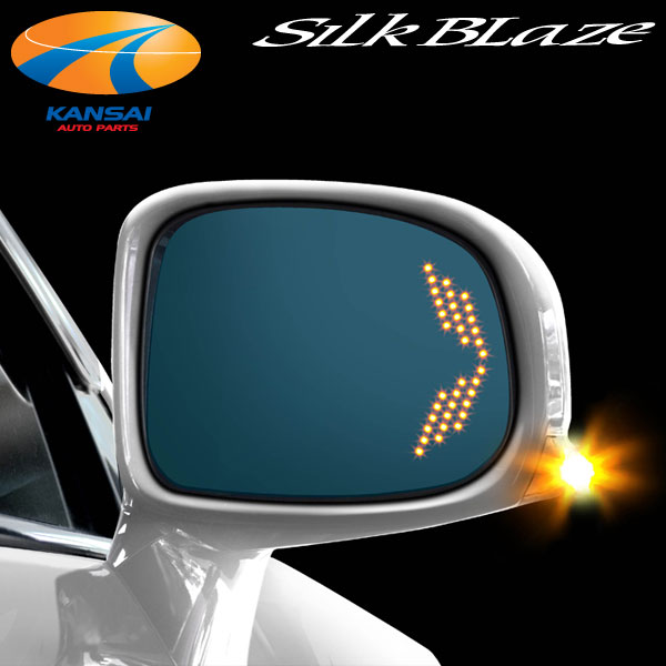 ユーザー様のお声から一部車種がトリプルモーションとなって復刻 更に新車種もラインナップ 通常点滅 シーケンシャルアクション2パターンの任意設定を実現 ヒーター付き 200系クラウンLEDウイングミラートリプルモーションSilkBlaze 公式通販 シルクブレイズR700 ブルーミラーレンズ 5%OFF