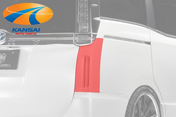 SilkBlaze GLANZEN シルクブレイズ グレンツェン80系ヴォクシー リアコーナーダクトパネル[未塗装][代引き決済不可]※送料無料対象外