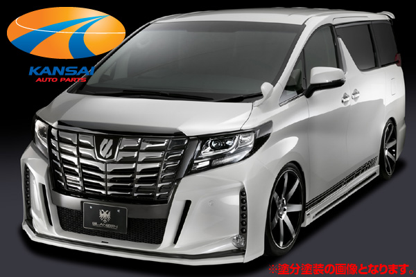 SilkBlaze GLANZEN 丝大火 Grenzen 30 标混合动力车,包括航空 3 P 设置回雾,[机芯]