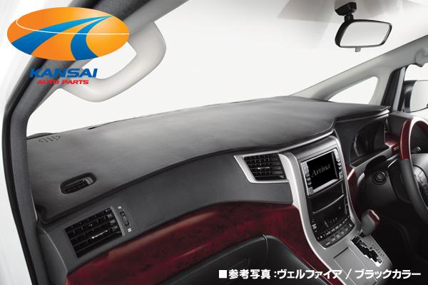 70系ノア ヴォクシー専用設計のダッシュマット 豊富なカラーバリエーションで インテリア空間の手軽なイメージチェンジにぴったり Artina アルティナ車種専用ダッシュマット70系ノア 2020新作 ヴォクシー お洒落