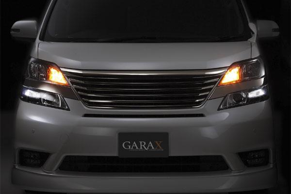 ★K'SPEC GARAX ギャラクス★ウィンカーポジションキット20系ウィッシュ[ZGE2#] WKS-11A/3