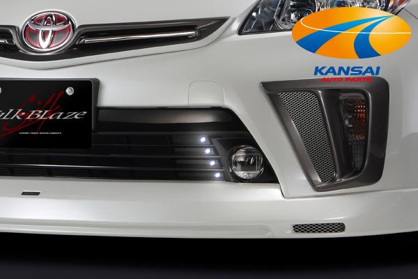 【14時まであす楽】★K'SPEC GARAX ギャラクス★デイタイムランニングライトキット[ライトユニット10個セット/20mm]