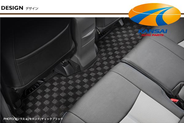 厳選した車種設定 オールインワンフルセット 優れたコストパフォーマンス=リラックスできる自分だけの快適空間 Artina チェックベージュ 2020 チェックブラック アルティナ車種専用フロアマットEX40系プリウスα5人乗り 驚きの価格が実現