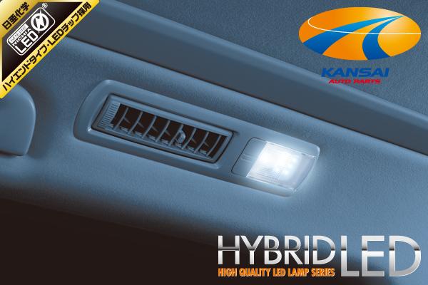 ★K'SPEC GARAX ギャラクス★ハイブリッド規格LEDシリーズLEDリアルームランプ20系アルファード/ヴェルファイア