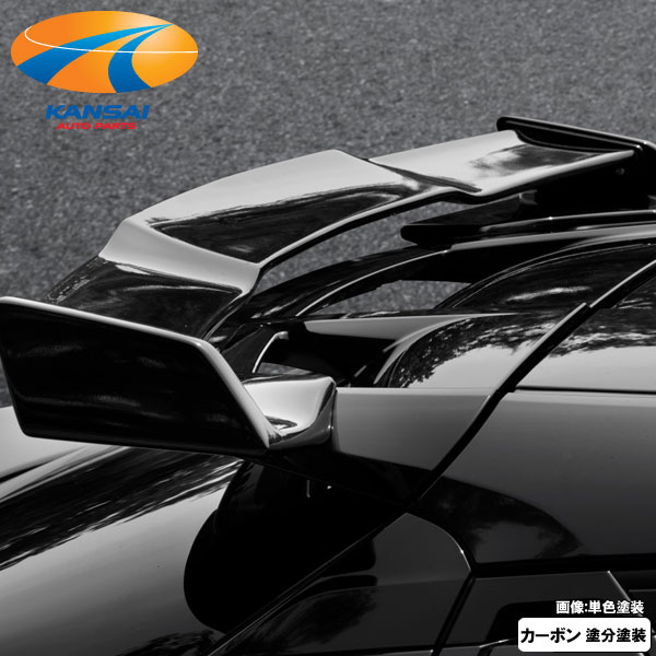 ★SilkBlaze シルクブレイズ★Type-SシリーズC-HR(ZYX10/NGX50)リアウイング WETカーボン[塗分塗装][代引き決済不可]※送料無料対象外(ショップ、業者への発送は送料半額!)