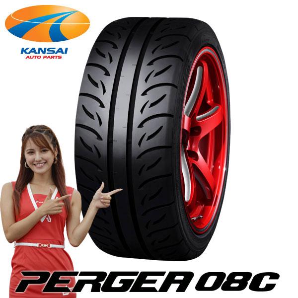 VALINO PERGEAヴァリノ ペルギア 08C235/40R17 94W 2本レーシングタイヤ