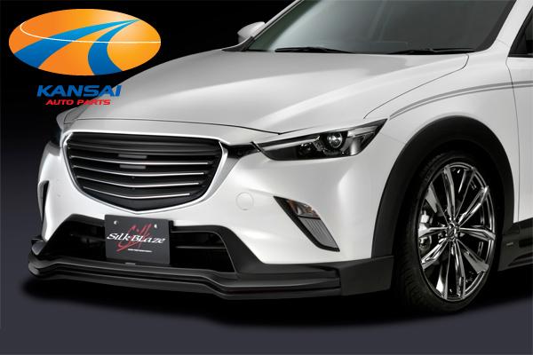 ★SilkBlazeシルクブレイズ★フロントリップシリーズDK5 CX-3アイライン [塗装済][代引き決済不可]※送料無料対象外