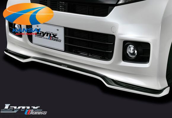 ★SilkBlaze LynxWorks★JF1/2 N-BOXカスタムフロントリップ Type-S [単色塗装][代引き決済不可]※送料無料対象外(ショップ、業者への発送は送料半額!)