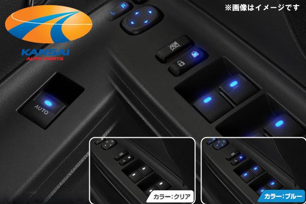 ★K'SPEC GARAX ギャラクス★インジケーターLEDカラーチェンジシステム30系プリウス前期[パワーウインドウスイッチ用]