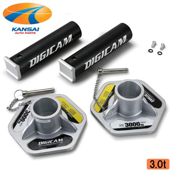 ★DIGICAM デジキャン★オールアルミニウムジャッキスタンド 3.0t2基セット