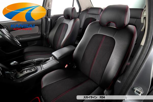 ★Artina アルティナ★スポーツシートカバーBNR32スカイラインGT-R(フロント2脚/運転席・助手席セット)[スウェード仕様]SP-6322-2S