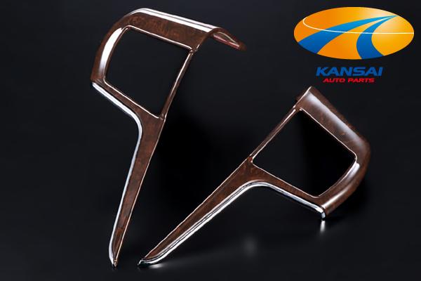 ★ SilkBlaze silk blaze ★ Super color options panel series stealing side switch panel (set of 2) series 20 alphard / vellfire the Poplar-style Brown wood