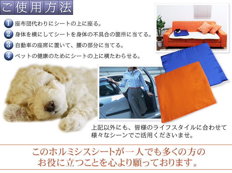 ★A new color orange appearance! ★ Hormesis sheet 05P03Sep16 of radium 226 same as Tamagawa Onsen bedrock bath
