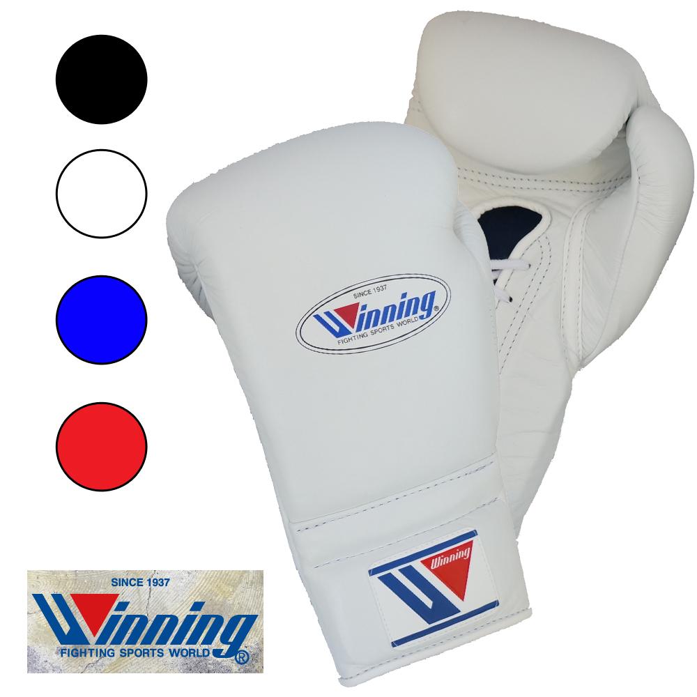 MS400 ウイニング【Winning】ボクシンググローブレースアップ式レースアップ12オンス【基本色4色】牛革プロフェッショナルタイプ