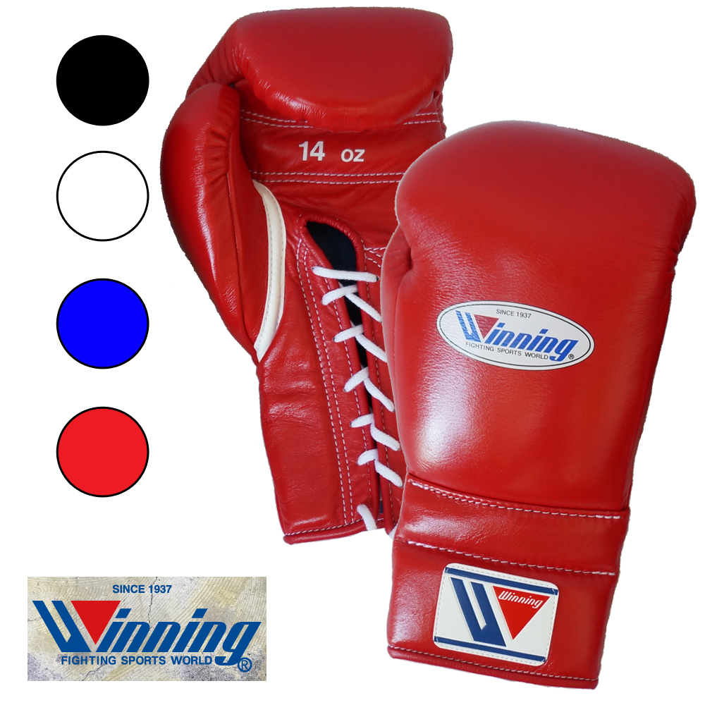 ウイニング【Winning】ボクシンググローブレースアップ式レースアップ14オンス【基本色4色】牛革プロフェッショナルタイプ MS500