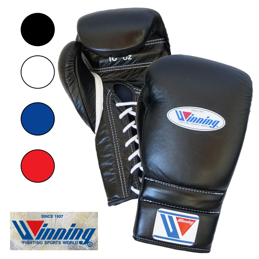 MS600 ウイニング【Winning】 ボクシンググローブ レースアップ式 レースアップ16オンス 【基本色4色】牛革 プロフェッショナルタイプ