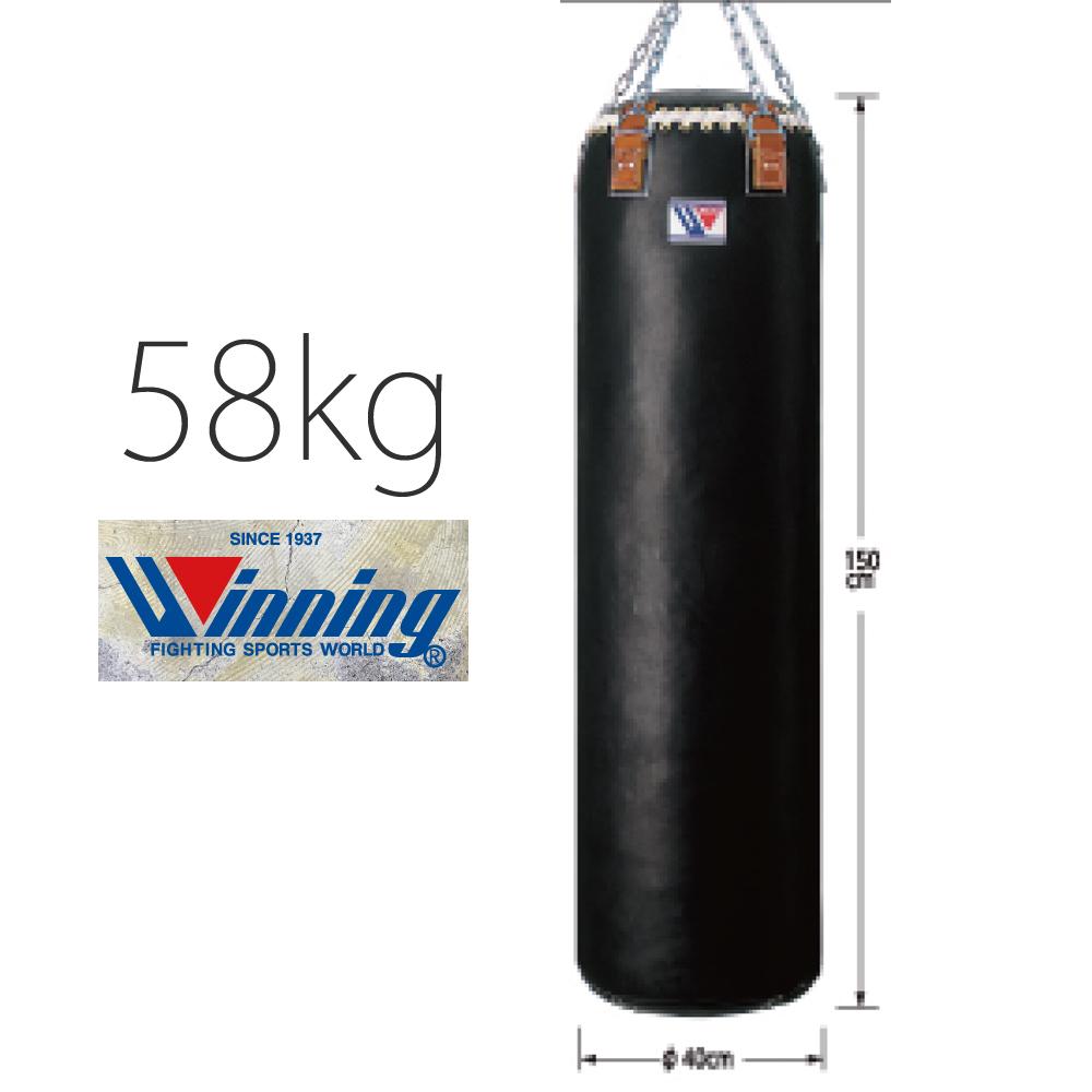 ウイニング【Winning】トレーニングバッグ58kg TB-8800受注生産品(3~6か月後に納品)