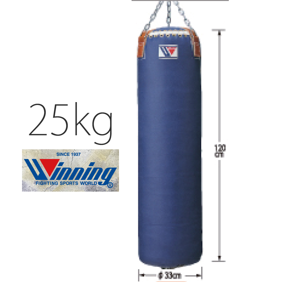TB6600 ウイニング【Winning】トレーニングバッグ25kgボクシング トレーニング受注生産品(3~6か月後に納品)