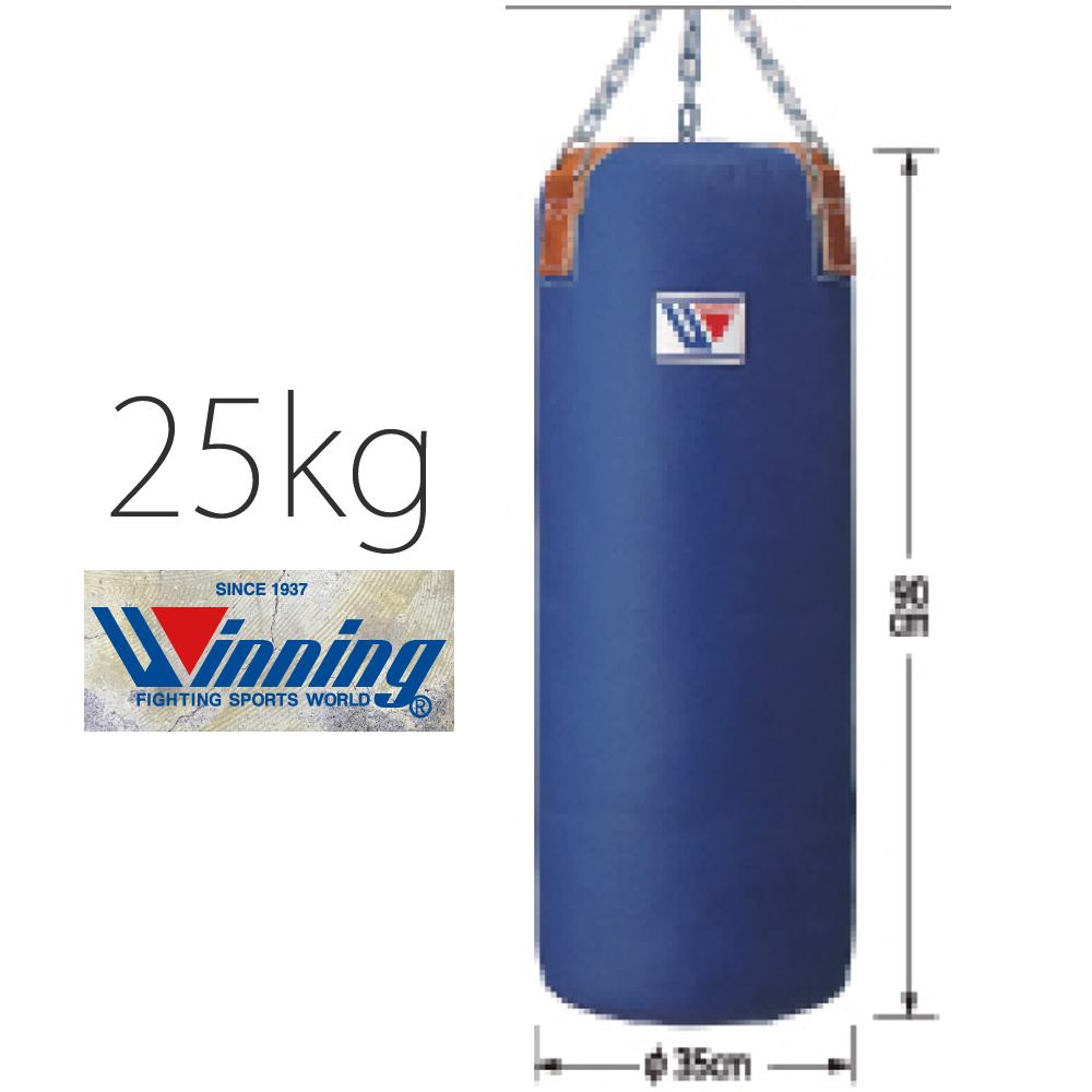 SB7000 ウイニング【Winning】トレーニングバッグ25kgボクシング トレーニング受注生産品(3~6か月後に納品)