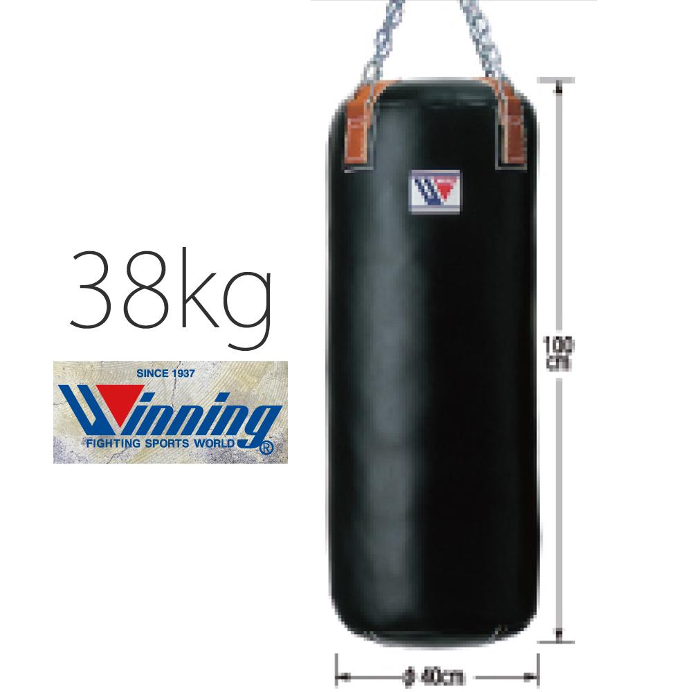 TB4400 ウイニング【Winning】 トレーニングバッグ38kg 受注生産品(3~6か月後に納品)