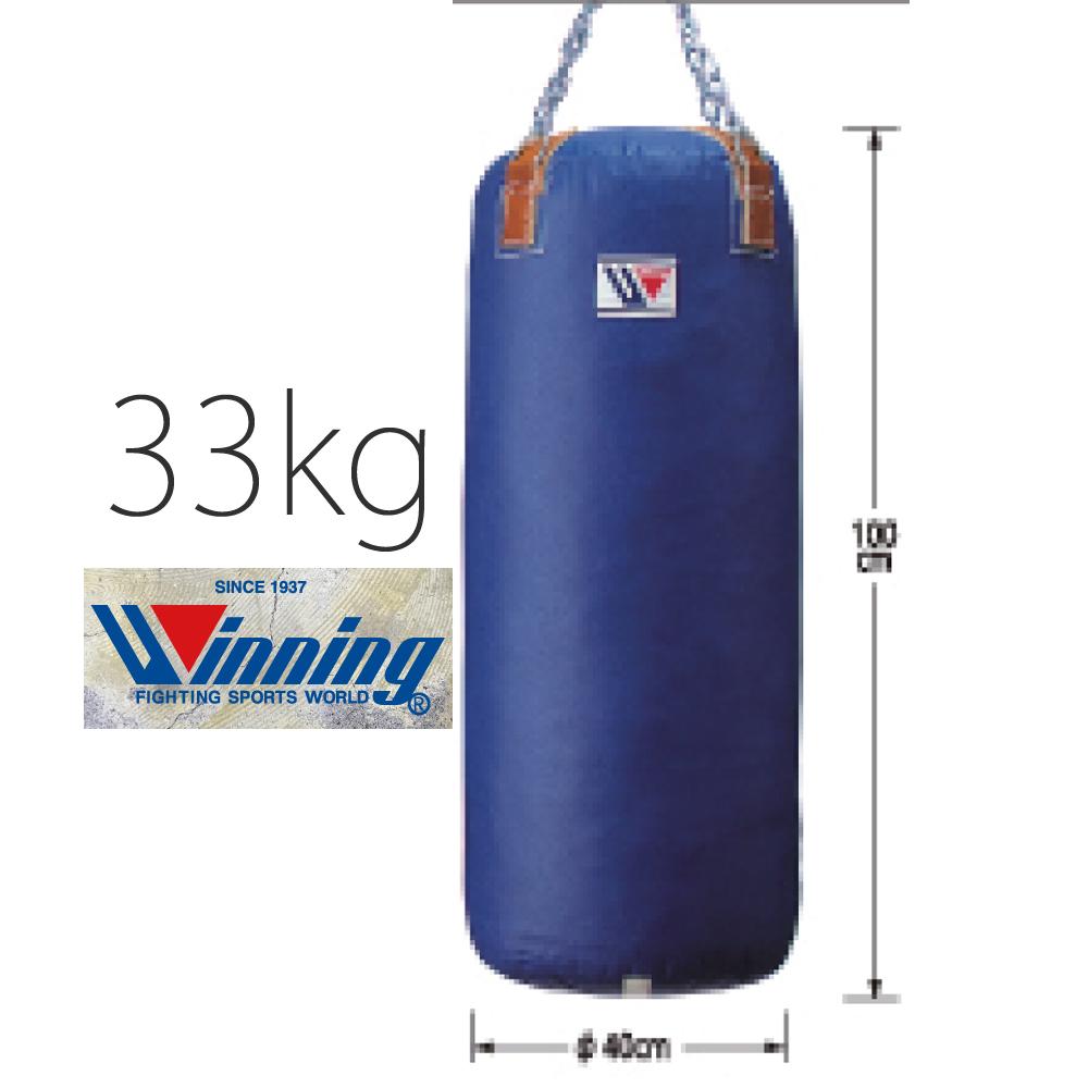 TB5500ウイニング【Winning】トレーニングバッグ33kg受注生産品(3~6か月後に納品)