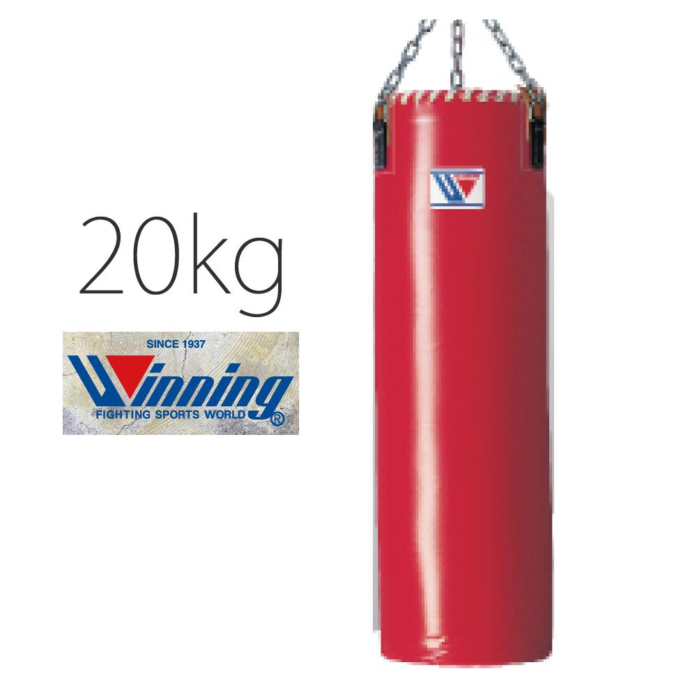 GT5500 ウイニング【Winning】トレーニングソフトバッグ20kgボクシング トレーニング受注生産品(3~6か月後に納品)