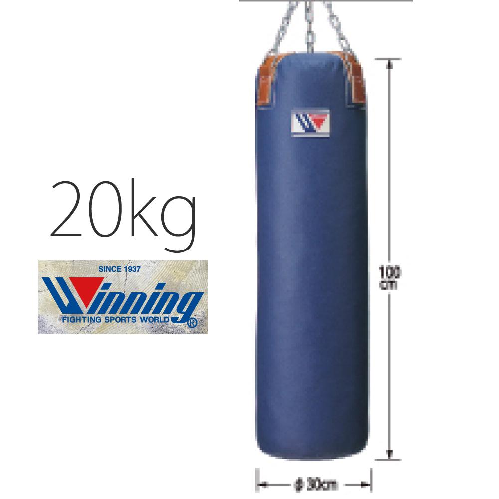 SB6000 ウイニング【Winning】トレーニングバッグ20kgボクシング トレーニング受注生産品(3~6か月後に納品)