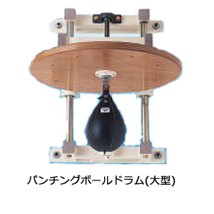 DRM12 ウイニング【Winning】パンチングボールドラム(大型) ボクシング トレーニング