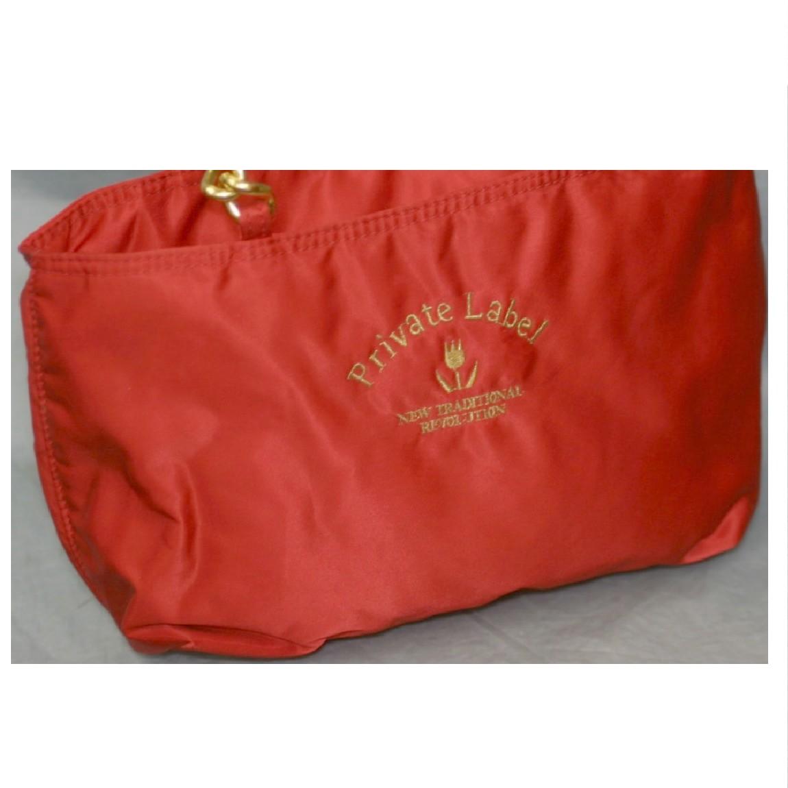 【中古】本物綺麗プライベ-トレーベル女性用赤ナイロン金色持ち手可愛い27cmバッグ 251130-1