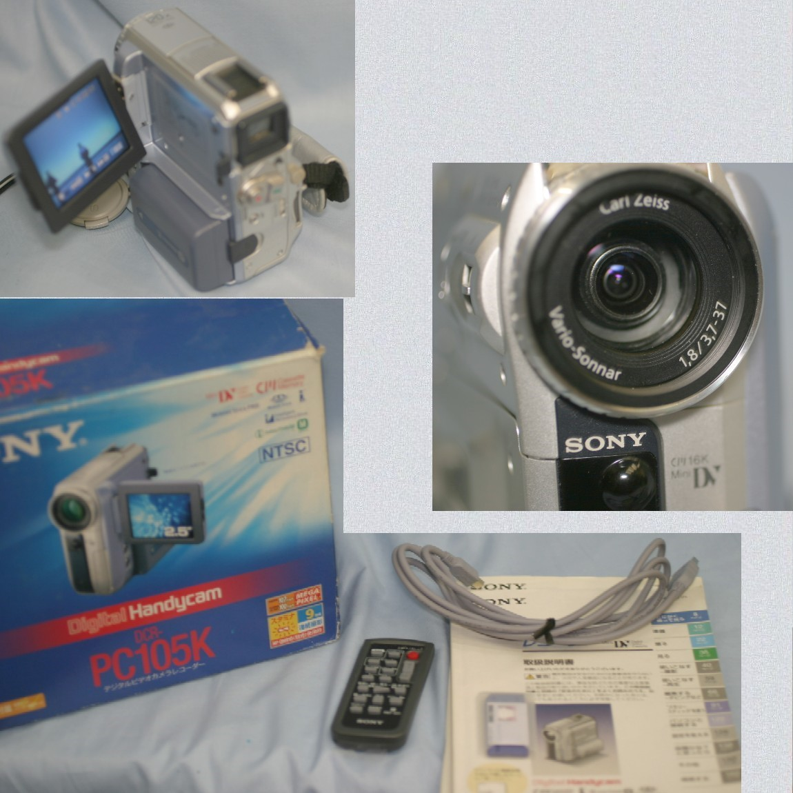 【中古】完動美品ソニーパスポートサイズ小型軽量デジタルビデオカメラDCR-PC105K