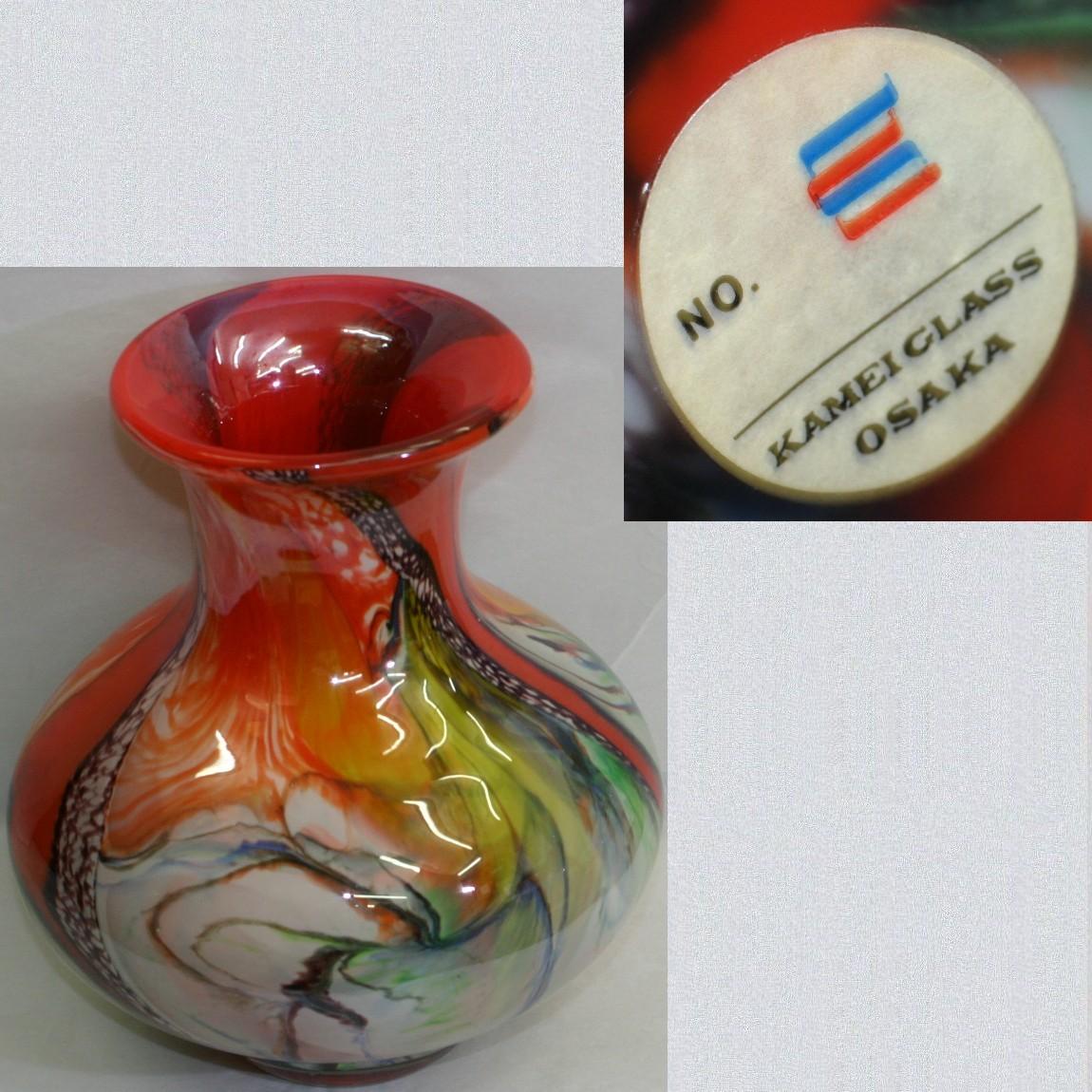 【中古】新品同様鮮やかなオレンジ色系のKAMEI CLASS OSAKA大阪ガラスの花瓶ドルフィン サイズW25H13,5D21cm